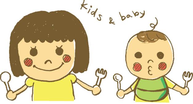 Kids & baby meals