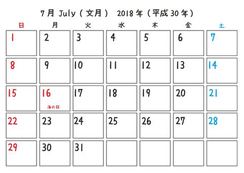 2018 년 7 월 달력