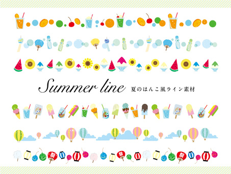 Summer stamp style line material