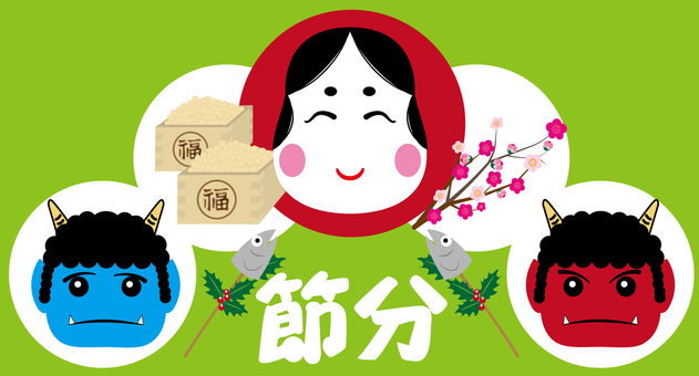 Setsubi Illustration 001