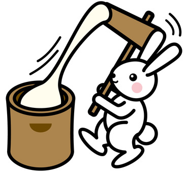 Hatagoya Rabbit