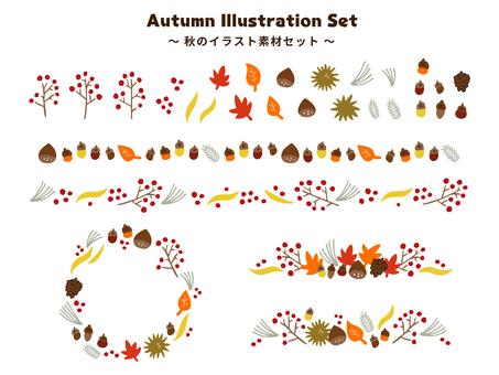 秋天的插圖素材集
