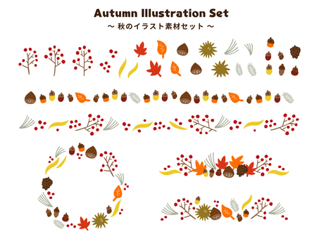 Autumn illustration material set