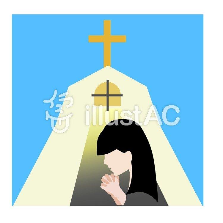 キリスト教と祈る人イラスト No 213087無料イラストならイラストac