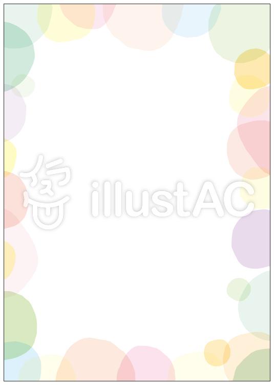 フレーム01−01のイラスト