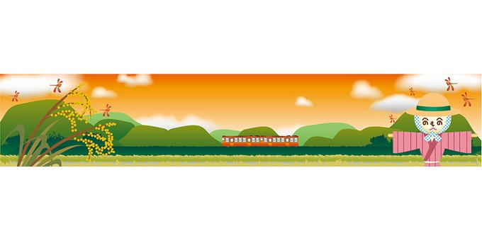 Autumn sky and Scarecrow landscape Title frame