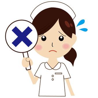 Nurse ×