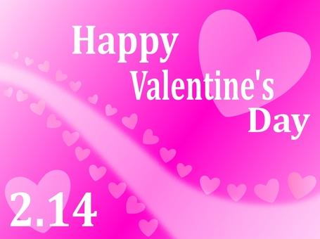 Valentine logo background pink