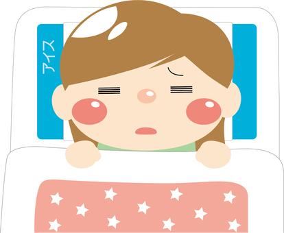 People Child (sleeping)