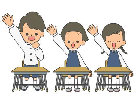 孩子們舉手