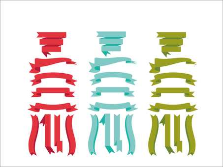 Editable ribbon material