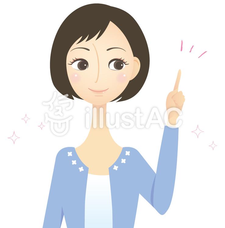 人差し指で指差している女性イラスト No 1141277無料
