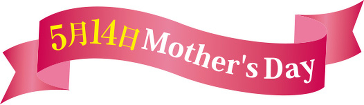 Mother's Day Ribbon label 2017