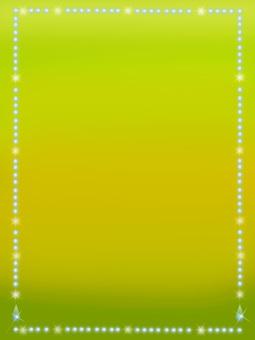 Hikari line yellow 2