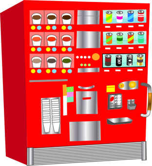 Bright red vending machine