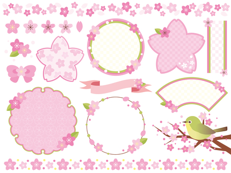 Simple cherry tree set