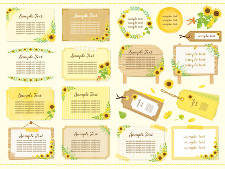 Sunflower frame set (no png character)