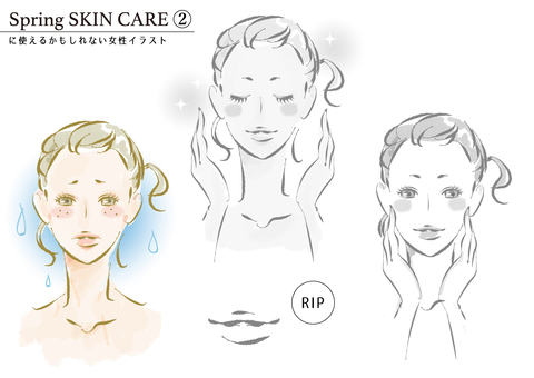 Spring Skin Care 2 Female Illustration