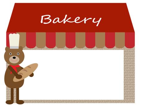Kuma麵包店框架