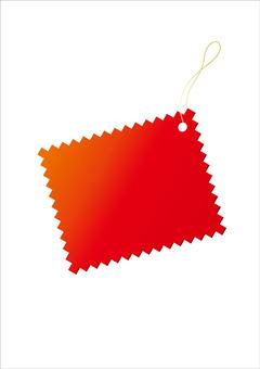 카드 레드