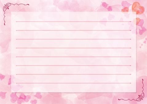 Heart's cute card