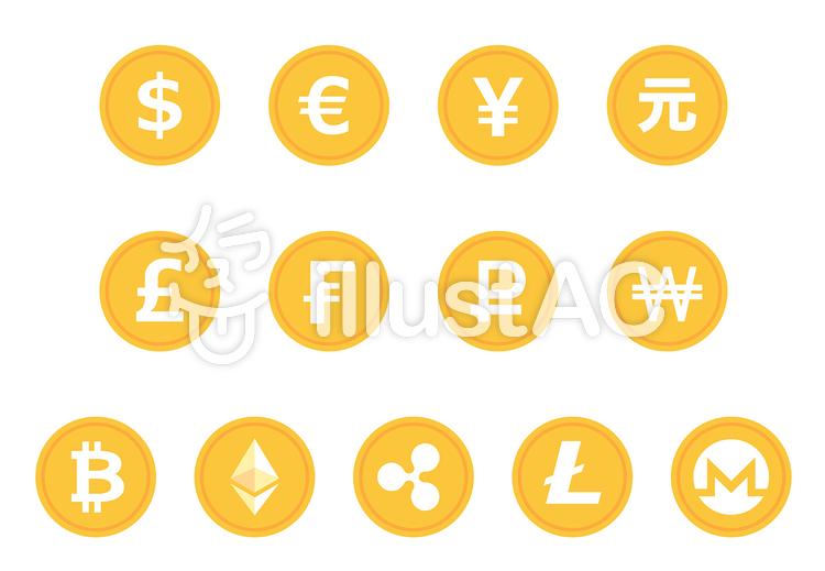 世界の通貨と仮想通貨のイラスト