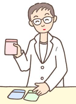 Pharmacist.1