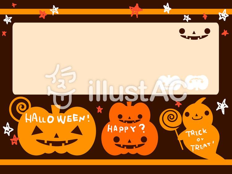 Freie Cliparts: Halloween Rahmen Grußkarte Memopapier Saisongefühl ...