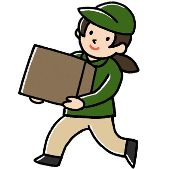 Illustration of a woman carrying cardboard