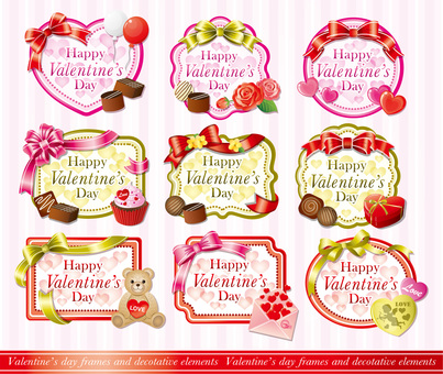 Valentine's Frames Collection