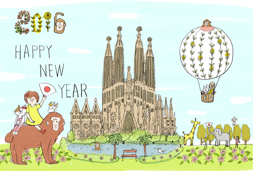 Sagrada Familia's New Year's Card