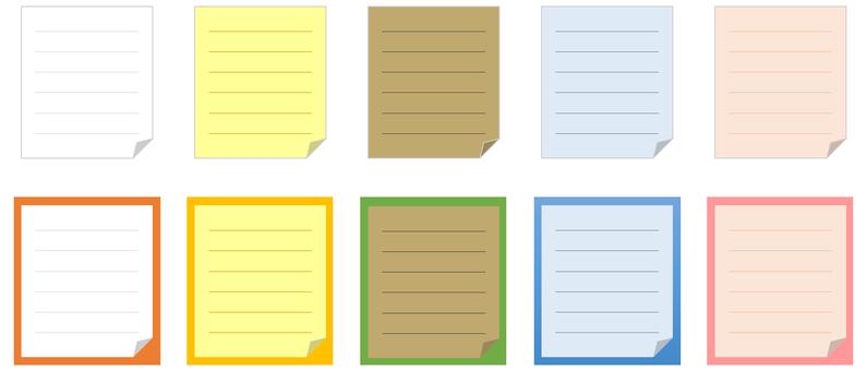 Memo paper set