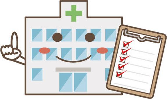Check Sheet and Hospital