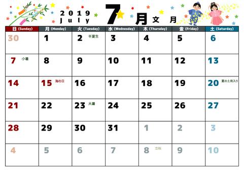 2019-07- 일요일 시작 - 일러스트 01