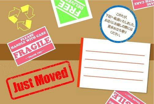 Moving postcard