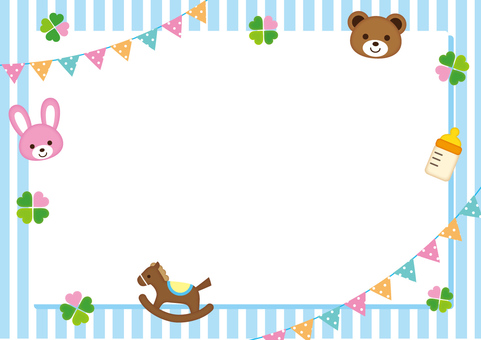 Baby frame (light blue)