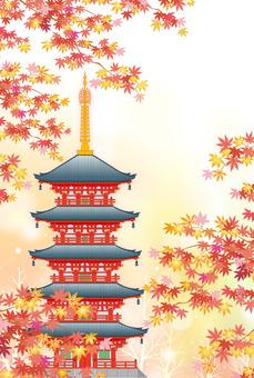 오층탑 가을 일본의 풍경
