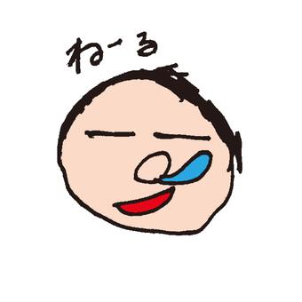 Neiru