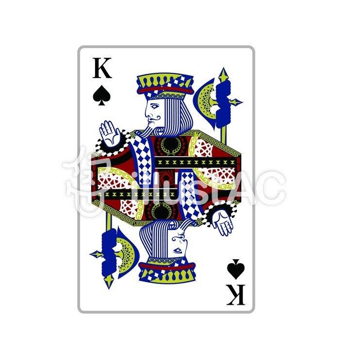 スペードのキングイラスト No 65470無料イラストならイラストac