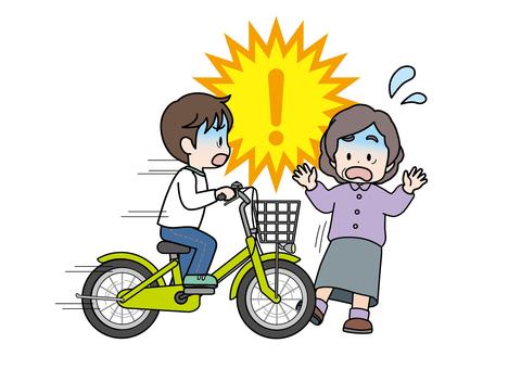 自転車/飛び出し注意