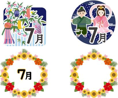 July calendar logo set