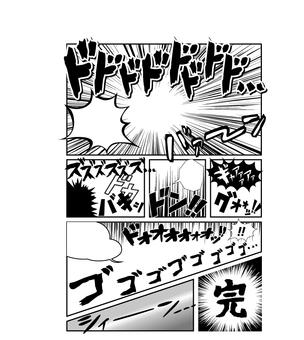 Manga material