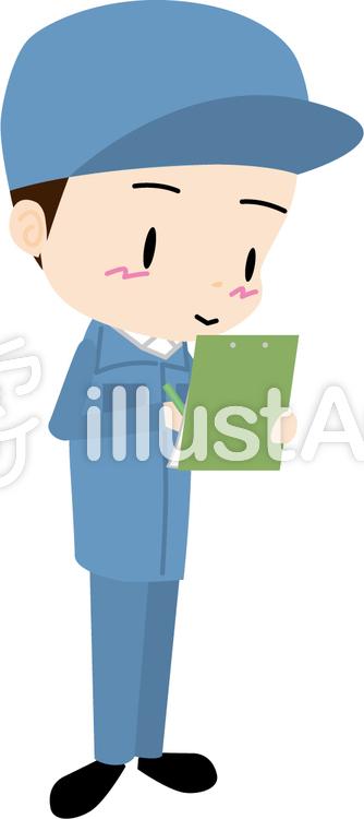 水道局員調査イラスト No 316248無料イラストならイラストac