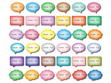 Cute speech basket variety material set