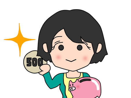 500 엔 동전 저금과 여성