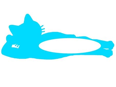 Cat name box