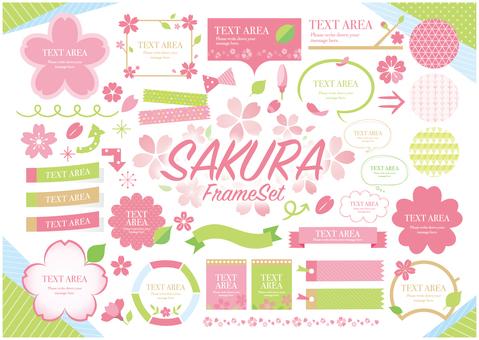 Cherry blossom frame set 01