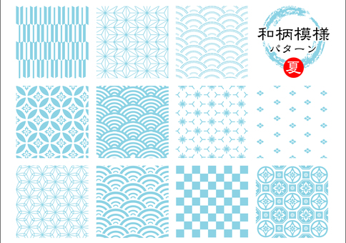Japanese patterned summer
