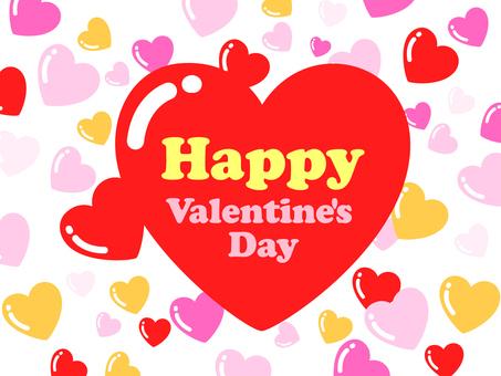 Valentine Pop Heart