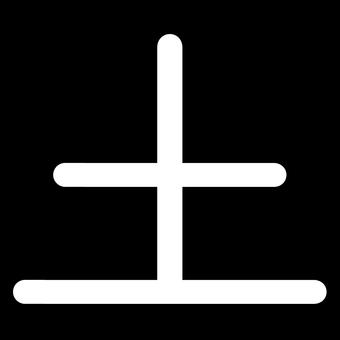 Bike in tile black and white inverted astrology symbol